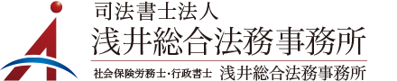 名古屋 愛知の家族信託・民事信託の相談なら司法書士浅井総合法務事務所